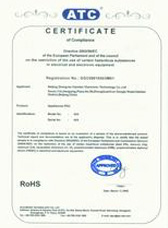 Qualification certificate of Mechanical Engineer